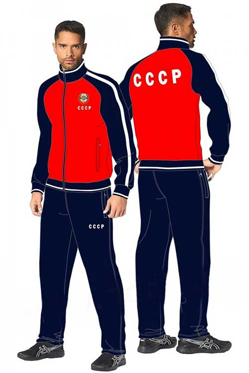 1038 ussr red