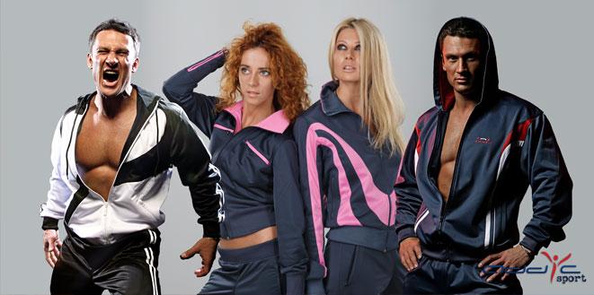 ba5f23878b1 Магазин спортивной одежды от российкого производителя. Заказать через  интернет